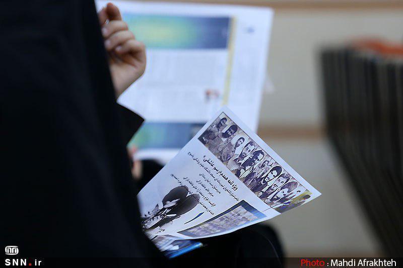 نشست فعالان نشریات دانشگاه علوم پزشکی کرمان برگزار گشت