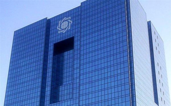 تکلیف مجلس به بانک مرکزی برای اعتبارسنجی چک از طریق خودپرداز